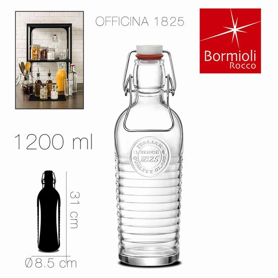 BOTELLA OFFICINA 1825 1200 ml / Diam 8.5 x H 31 cm