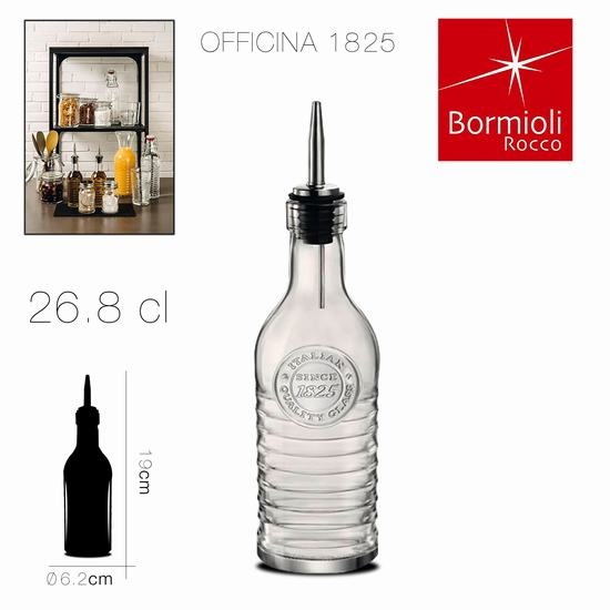 BOTELLA CON DOSIFICADOR OFFICINA 1825  26.8 cl